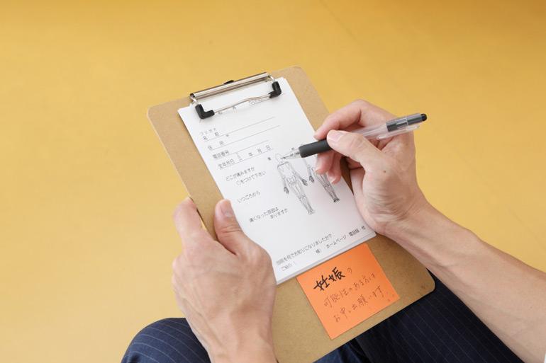 問診票の記入及びカウンセリング